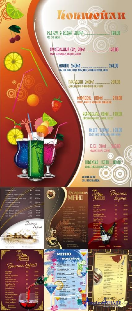 Restaurant Menus Vector Templates Pack