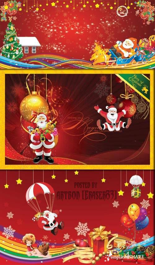 Christmas PSD Templates