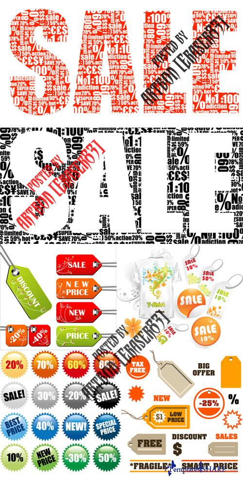 Sale Tags Vectors Huge Pack