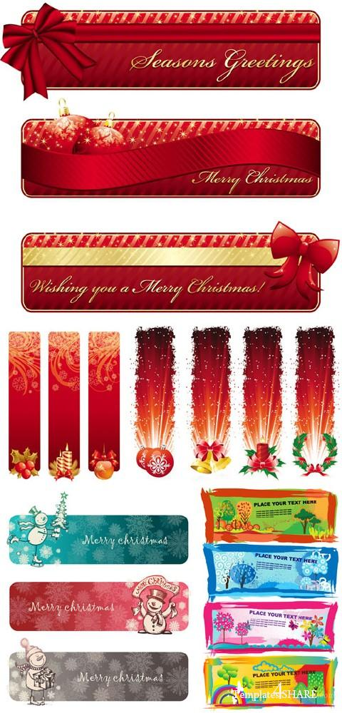Christmas Banners 4 - Vector Clipart