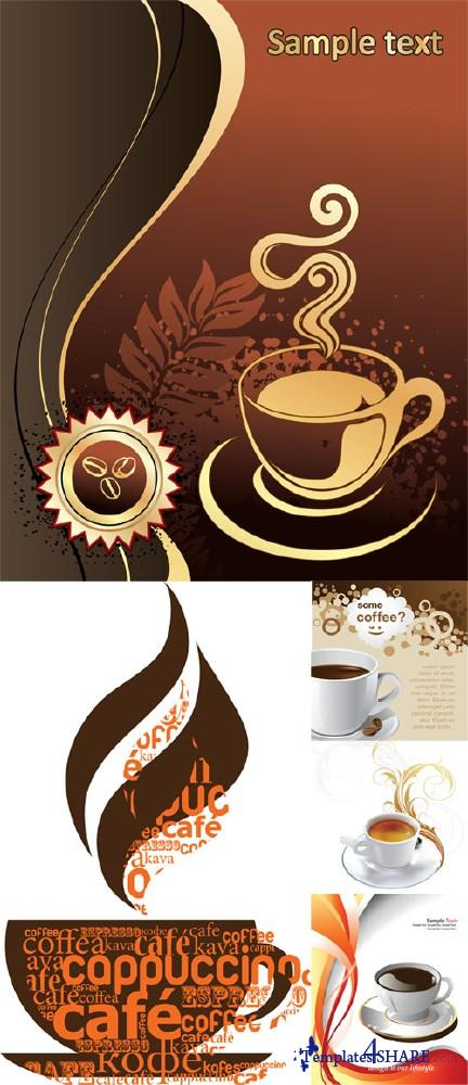 Coffee Cup Vector Mix