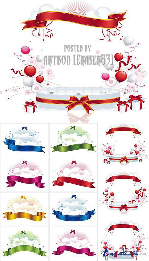 Holiday Vector Ribbons