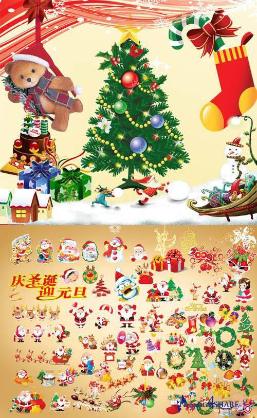 Christmas and New Year Design Elements - PSD Templates