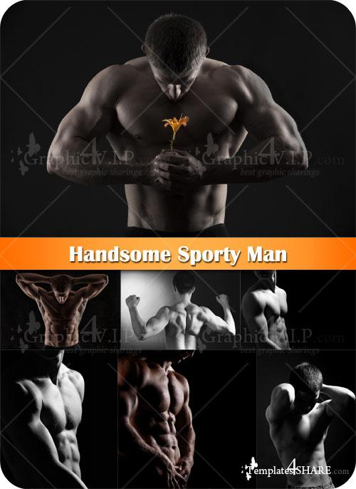 Handsome Sporty Man - Stock Photos
