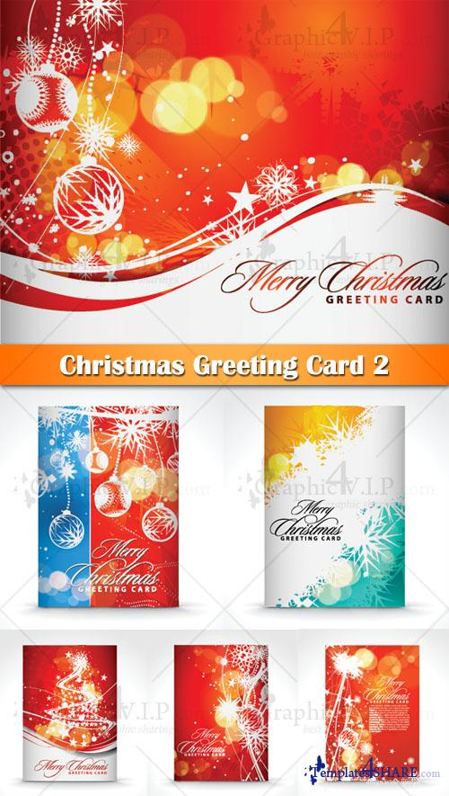 Christmas Greeting Card 2 - Stock Vectors