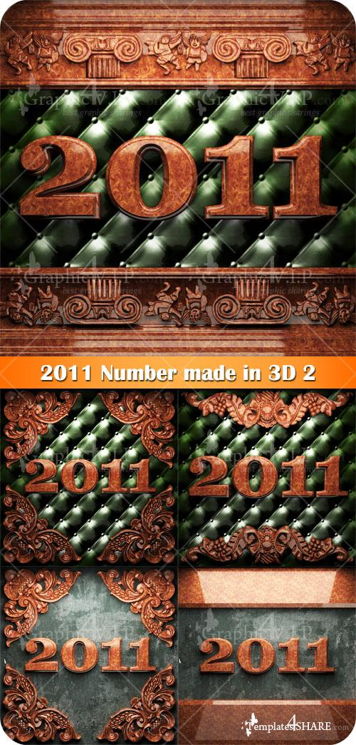 2011 Number made in 3D 2 - Stock Photos