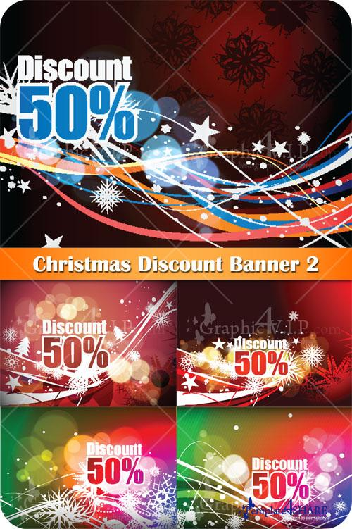 Christmas Discount Banner 2 - Stock Vectors