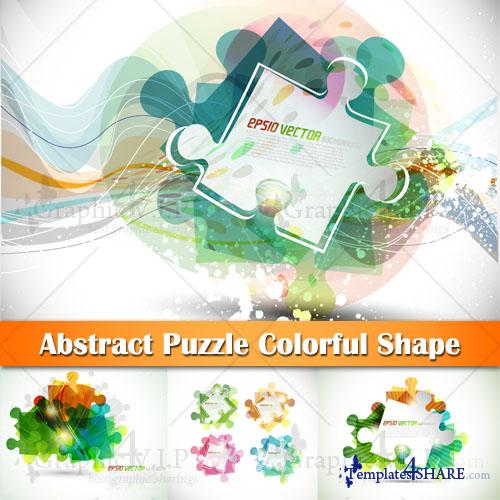 Abstract Puzzle Colorful Shape - Stock Vectors