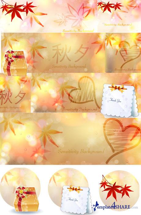 Romantic Banners - Vector Clipart