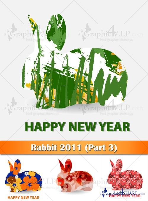 Rabbit 2011 (Part 3) - Stock Vectors