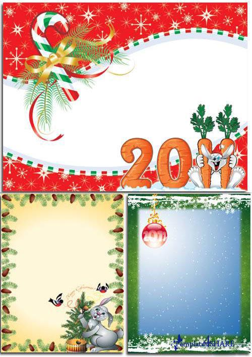 New Year Frames - PSD Templates