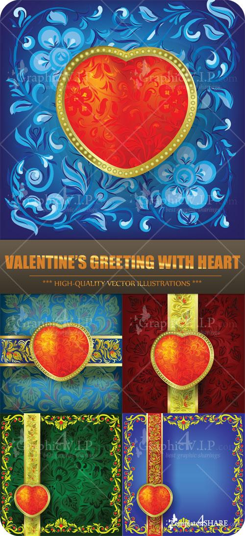 Valentine's Greeting with Heart - Stock Vectors