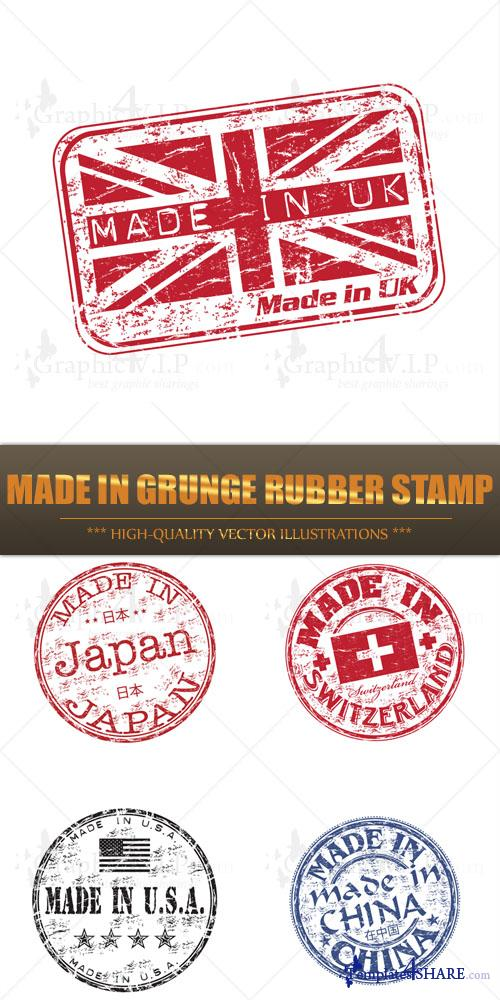 Made in Grunge Rubber Stamp - Stock Vectors