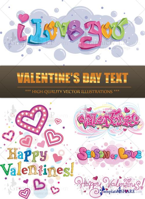 Valentine's Day Text - Stock Vectors