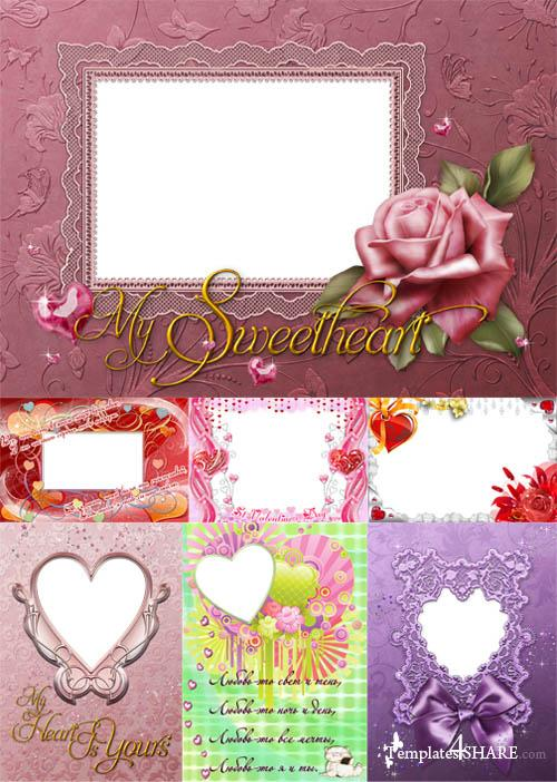 Valentines Frames - PNG Templates