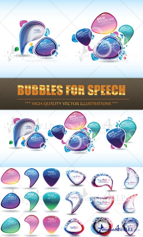 Bubbles for Speech - Stock Vectors