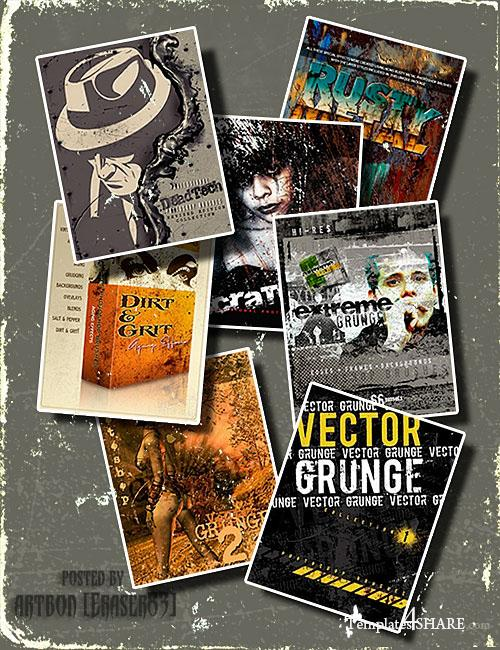 Rons Grunge Bundle - Photoshop Products