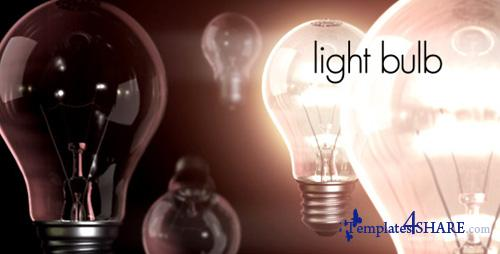 Light Bulb - Footage for After Effects (Videohive)