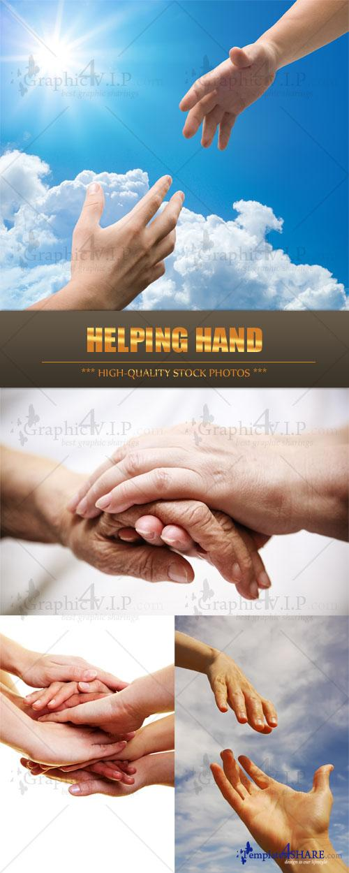 Helping Hand - Stock Photos