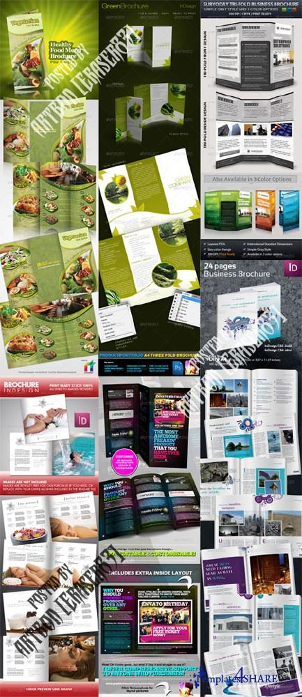GraphicRiver Brochure Templates Pack 1