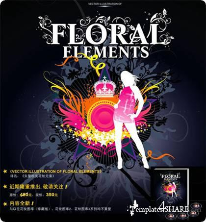 Floral Design Elements (Full Package)