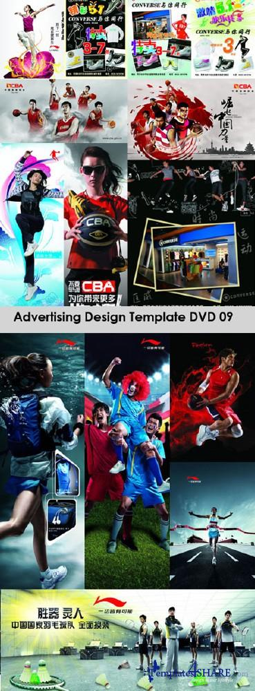 Advertising Design PSD Templates Collection (DVD 9)