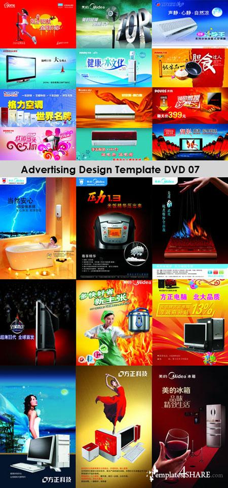 Advertising Design PSD Templates Collection (DVD 7)
