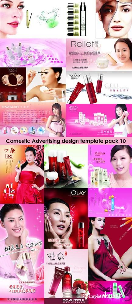 Cosmetic Design PSD Templates Collection (Pack 10)