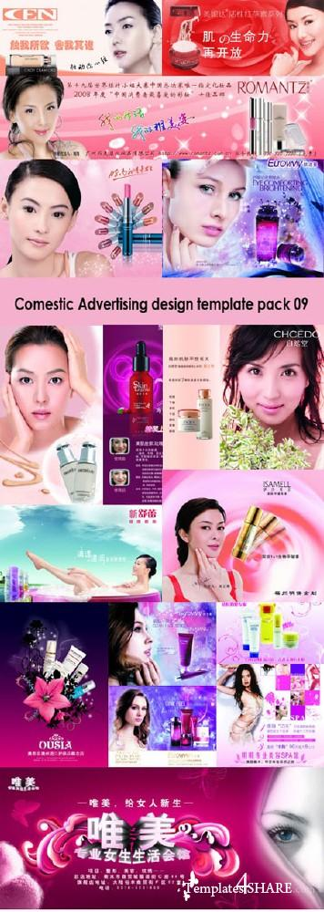 Cosmetic Design PSD Templates Collection (Pack 9)