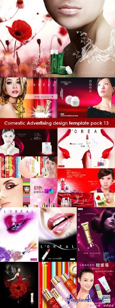 Cosmetic Design PSD Templates Collection (Pack 13)