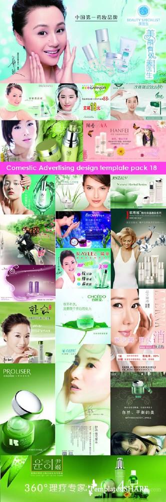 Cosmetic Design PSD Templates Collection (Pack 18)