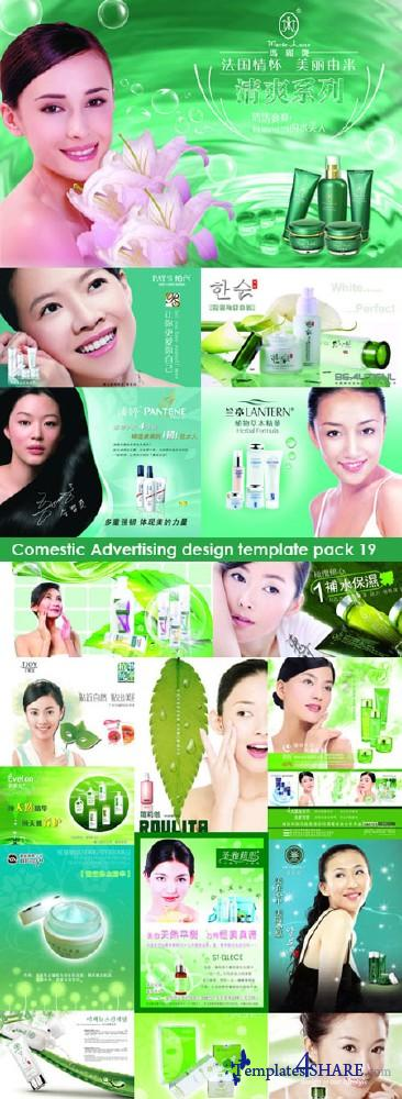 Cosmetic Design PSD Templates Collection (Pack 19)