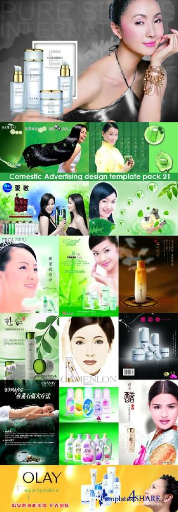 Cosmetic Design PSD Templates Collection (Pack 21)