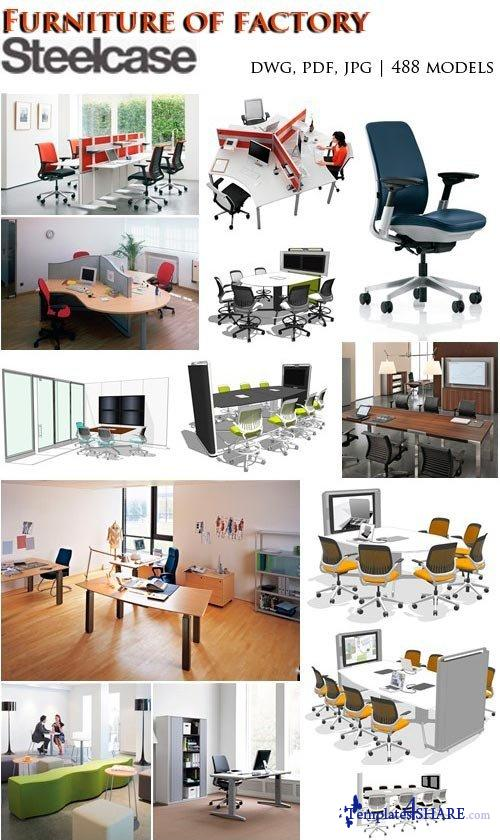 Furniture Of Factory Steelcase - 3D Models