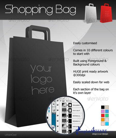 GraphicRiver Customisable Shopping Bag