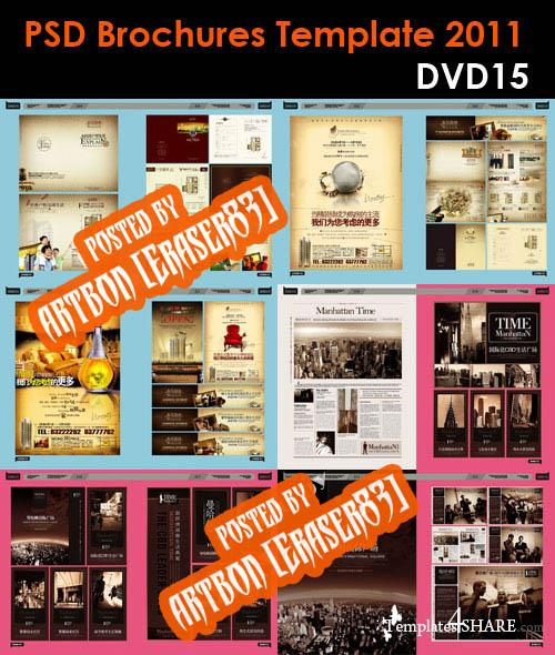 2011 PSD Brochures Source (DVD 15)