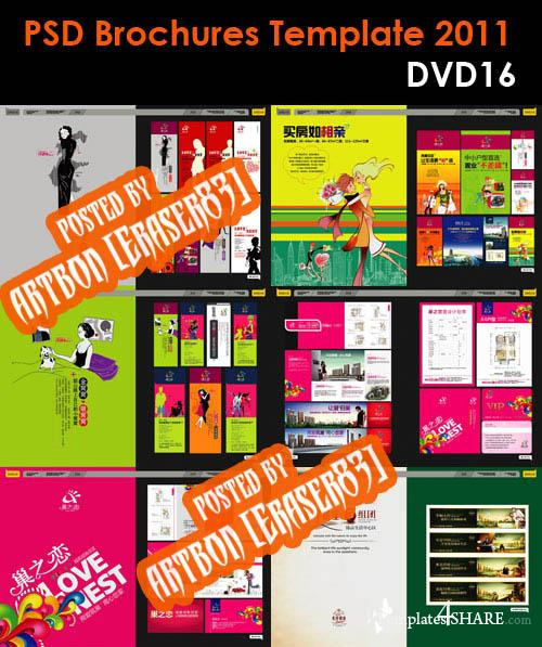 2011 PSD Brochures Source (DVD 16)