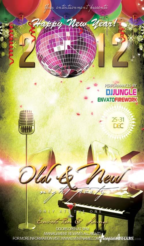 New Year Party Flyer/Poster