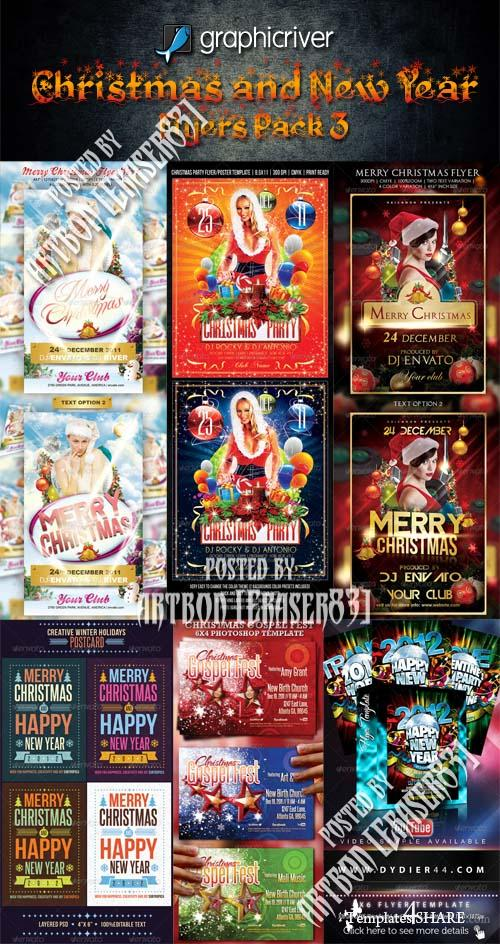 Christmas and New Year Flyers Pack 3 (GraphicRiver)