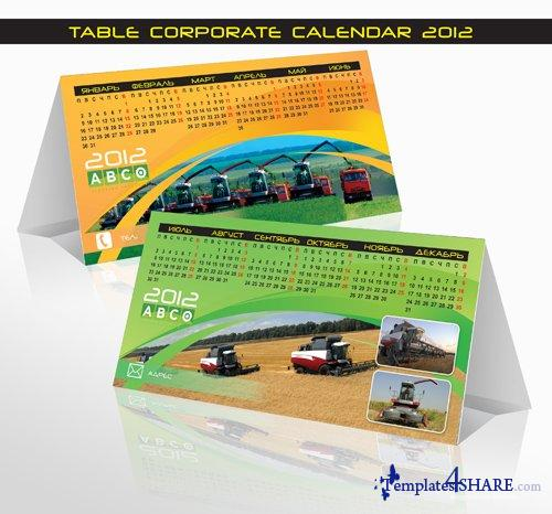 Corporate Calendars 2012 PSD Template - 4