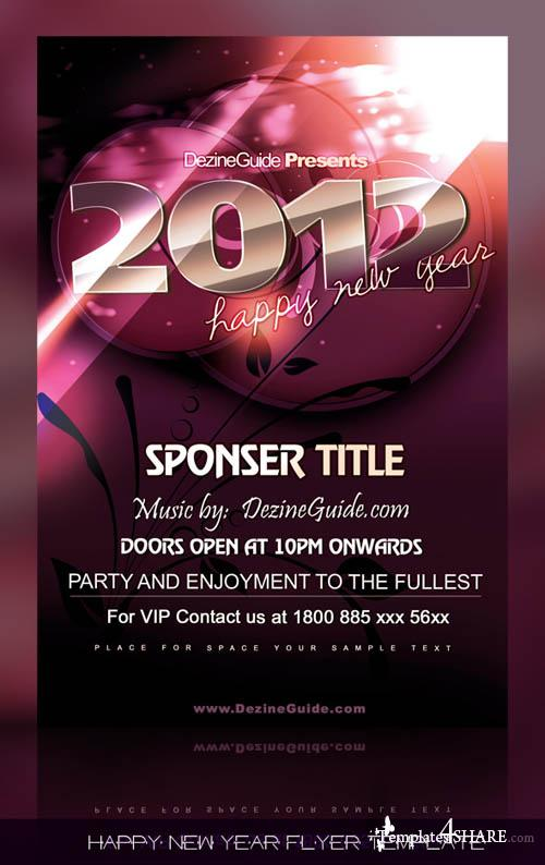 Free Happy New Year Flyer/Poster Template 2